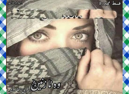 Woh Nazneen Urdu Novel By Farah Bukhari Episode 8