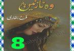 Woh Nazneen Urdu Novel By Farah Bukhari Episode 8a