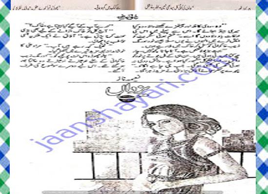 Yazdan Urdu Novel by Naeema Naz