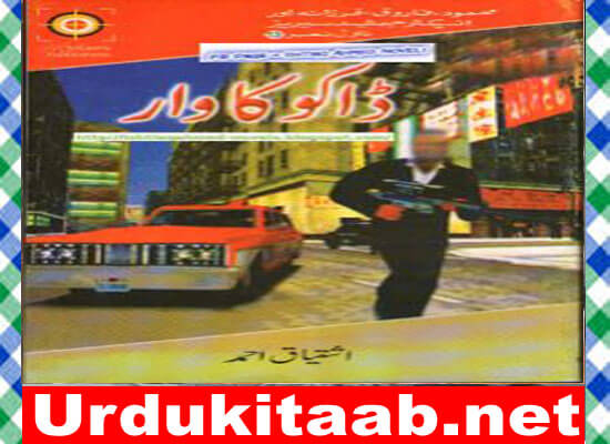 Daaku Ka Vaar Urdu Book by Ishtiaq Ahmed Download