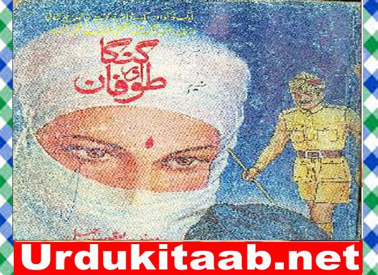 Ganga Aur Toofan Urdu Novel by Yaqoob Jameel Download