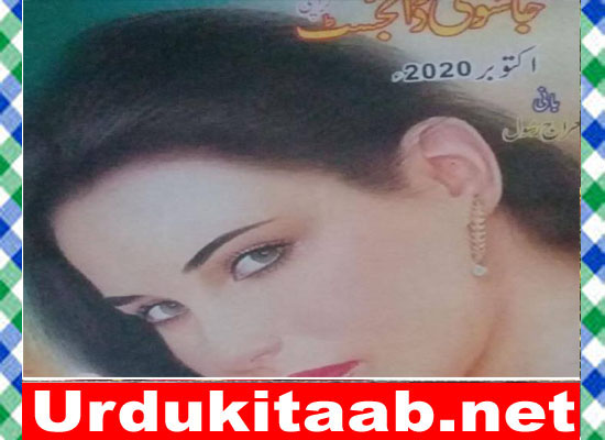Jasoosi Digest October 2020 Read Online