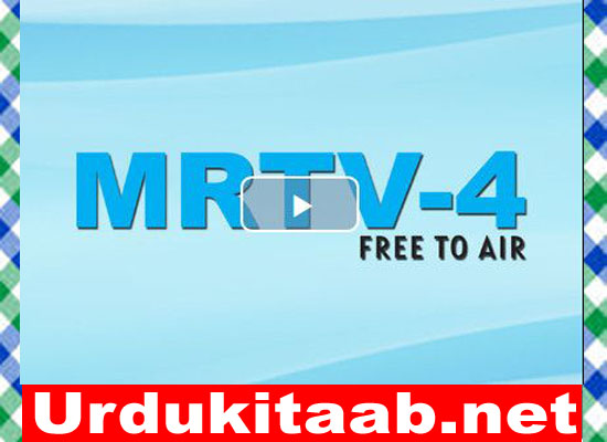 MRTV 4 Tv Channel Live From Myanmar