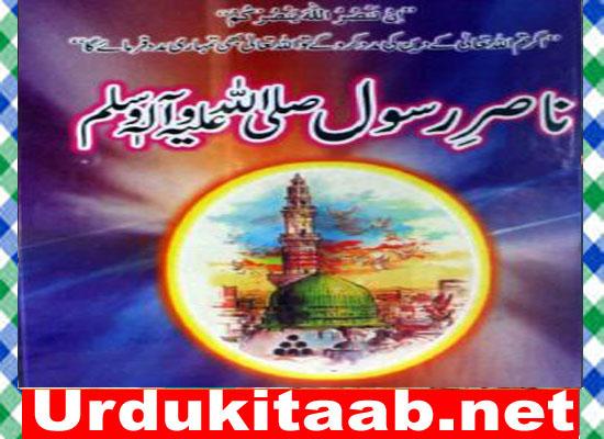 Nasir e Rasool Islamic Book By Syed Yaqoob Haidri Download