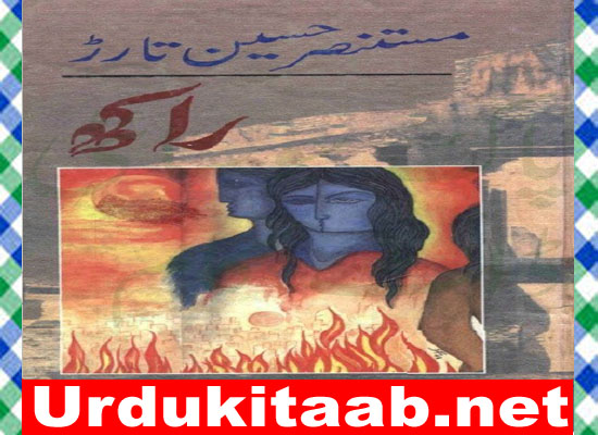 Raakh Urdu Novel By Mustansar Hussain Tarar Download