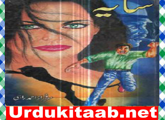 Saaya Urdu Novel By Sarfraz Ahmad Rahi Download