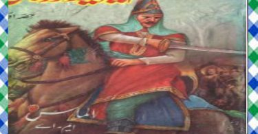 Ameer Taimoor Gorgan Urdu Novel By Almas MA Download