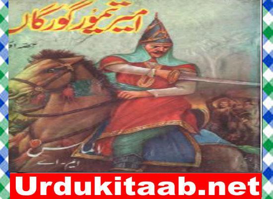 Ameer Taimoor Gorgan Urdu Novel By Almas MA Download