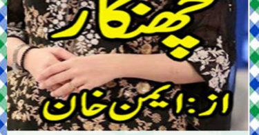 Chankaar Urdu Novel By Aiman Khan Downloa