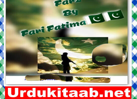 Farz Urdu Novel By Fari Fatima Download