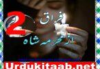 Firaq Urdu Novel By Mehrma Shah Episode 2 Download