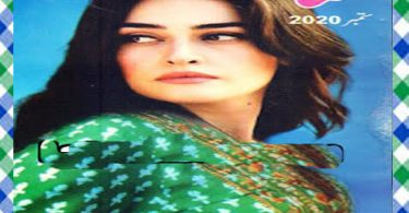 Hina Digest September 2020 Free Read and Download