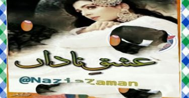 Ishq E Nadan Urdu Novel By Nazia Zaman Download