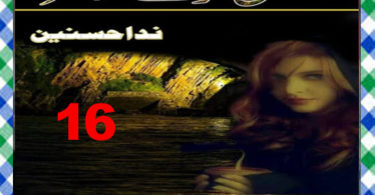 Ishq Nagar Ke Musafir Urdu Novel By Nida Husnain Episode 16 Download