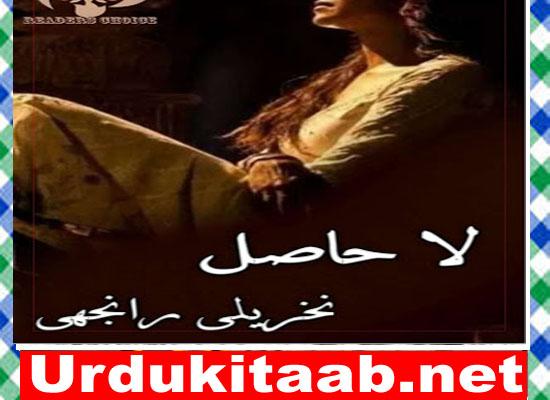 La Hasil Urdu Novel By Nakhreli Ranjhi Download