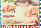 Mareez E Ishq Urdu Novel By Sundas Pari Download