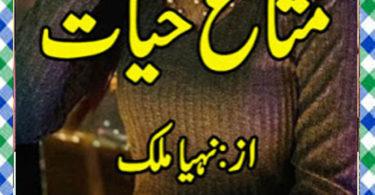 Mata E Hayat Urdu Novel By Neha Malik Download