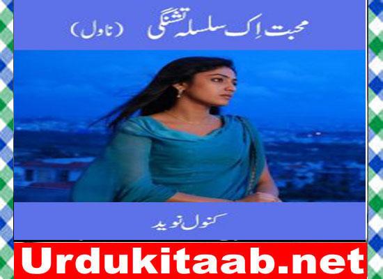 Mohabbat Ik Silsila Tishnagi Urdu Novel By Kanwal Naveed Download