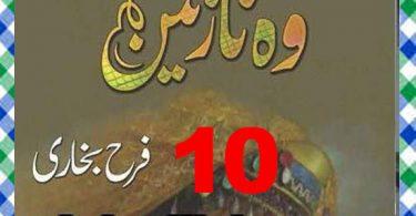 Woh Nazneen Urdu Novel By Farah Bukhari Episode 10 Download