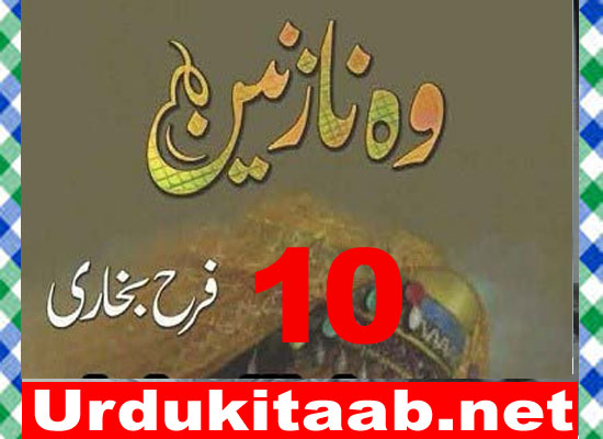 Woh Nazneen Urdu Novel By Farah Bukhari Episode 10 Download