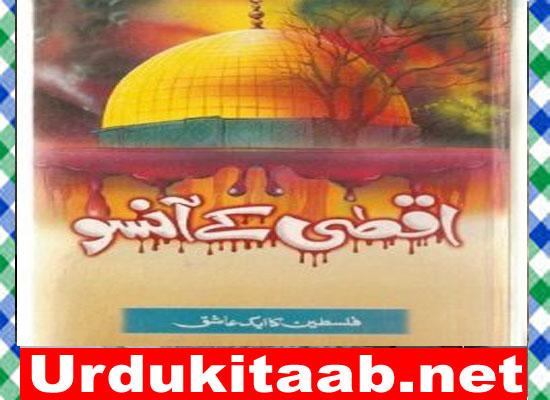 Aqsa Ke Aansoo HISTORY BOOK By Mufti Abu Lubaba Shah Mansoor Download