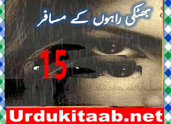 Bhatki Rahon Ke Musafar Urdu Novel By Rooma Javed Episode 15 Download