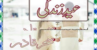 Eid E Zindagi (Season 2) Urdu Novel By Sehar Qadir