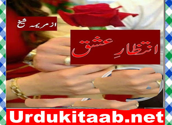 Intezar E Ishq Urdu Novel By Maryama Sheikh Download