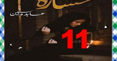 Khasara Urdu Novel By Abida Sabeen Episode 11 Download