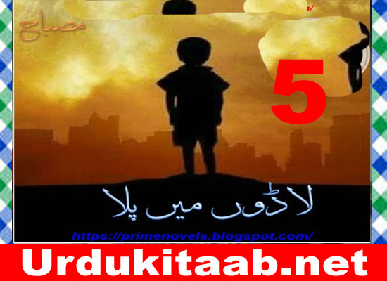 Ladoon Mein Pala Urdu Novel By Misbah Episode 5 Download