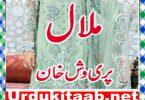 Malal By Pari Vash Khan
