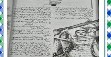 Safar Urdu Novel By Maria Nawaz Download