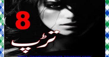 Tarap Urdu Novel By Kiran Iqbal Episode 8 Download