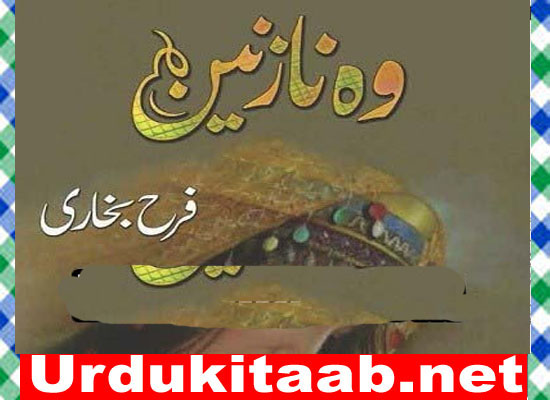 Woh Nazneen Urdu Novel By Farah Bukhari Download