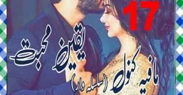 Yaqeen E Muhabbat Urdu Novel By Mafia Kanwal Episode 17 Download