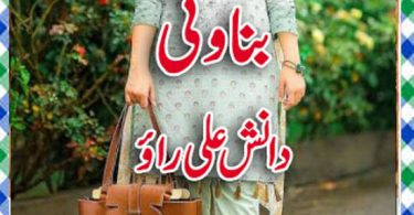 Banawati Urdu Novel By Danish Ali Rao Download
