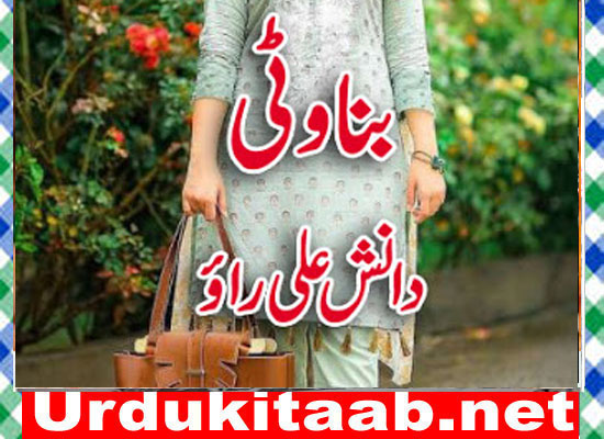 Banawati Urdu Novel By Danish Ali Rao Download
