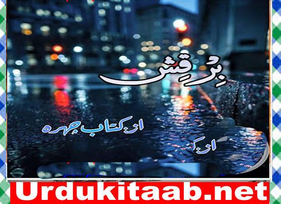 Birqish Urdu Novel By Kitab Chehra Download