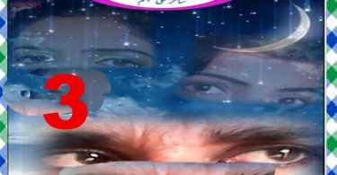 Dil E Nadan Urdu Novel By Sahir Ali Tabassum Episode 3 Download