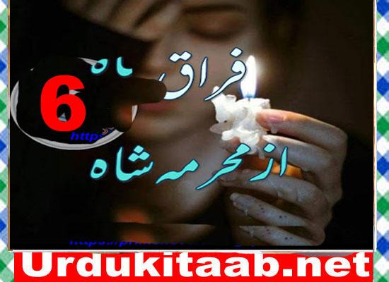 Firaq Urdu Novel By Mehrma Shah Episode 6 Download