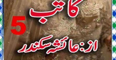Kaatib Urdu Novel By Ayesha Sikander Episode 5 Download