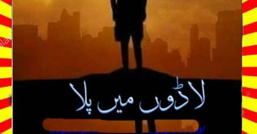 Ladoon Mein Pala Urdu Novel By Misbah Episode 6 Download