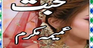 Muhabbat Urdu Novel By Umaima Mukarram Download