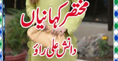 Mukhtasir Kahaniya Urdu Novel By Danish Ali Rao Download