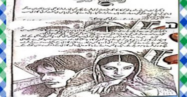 Rangrez Mere Urdu Novel By Iffat Sehar Tahir Episode 12 Download