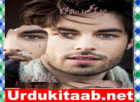 Sabaz Aankhon Wala Larka Urdu Novel By Pariwish Talpur Download