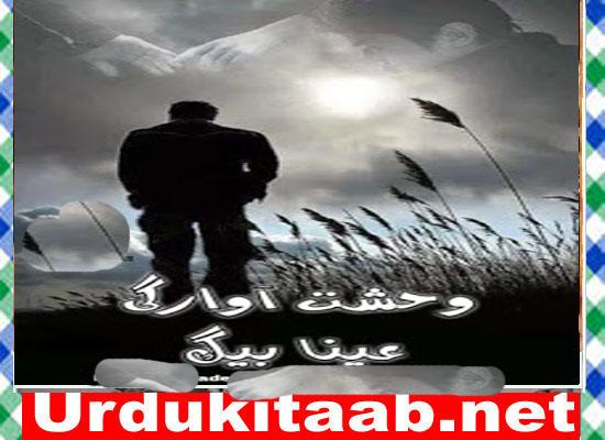 Wehshat E Awargi Urdu Novel By Ayna Baig Download