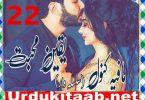 Yaqeen E Muhabbat Urdu Novel By Mafia Kanwal Episode 22 Download