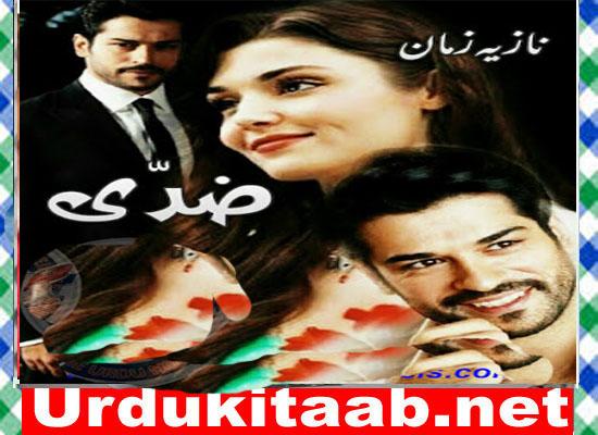 Ziddi Urdu Novel By Nazia Zaman Download