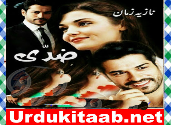 Ziddi Urdu Novel By Nazia Zaman Part 1 Download
